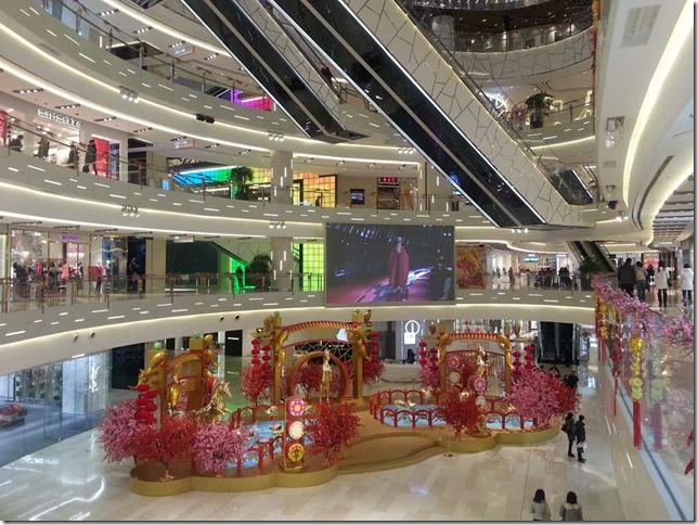 上海 環貿iapm