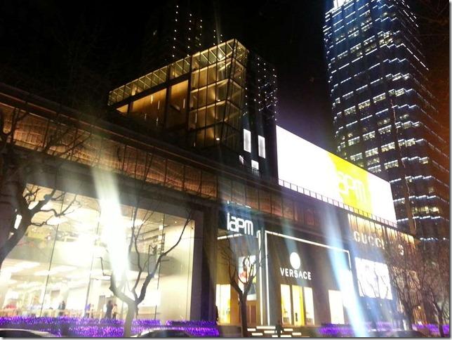 上海 環貿iapm 外観